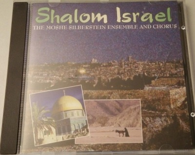 The Music Of Israel - The Moshe Silberstein Ensemble And Chorus