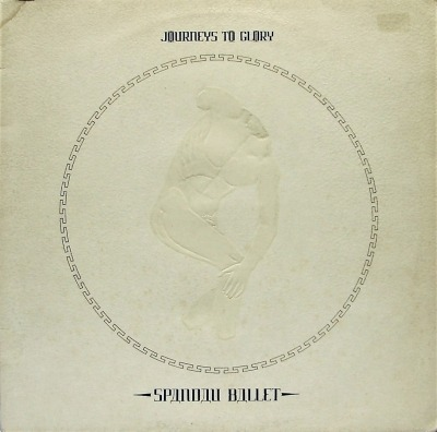 Journeys To Glory - Spandau Ballet (Winyl, LP, Album, ℗ © 6 Mar 1981) - przód główny